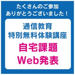 スクリーンショット 2020-05-11 10.10.33