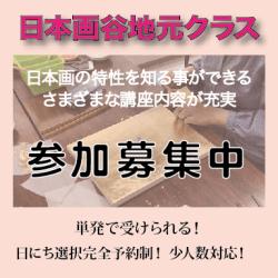 スクリーンショット 2020-09-02 13.12.38
