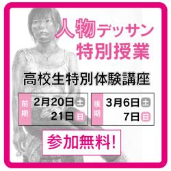 スクリーンショット 2021-02-10 14.38.04