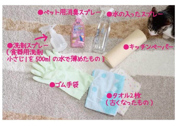 掃除用具−0