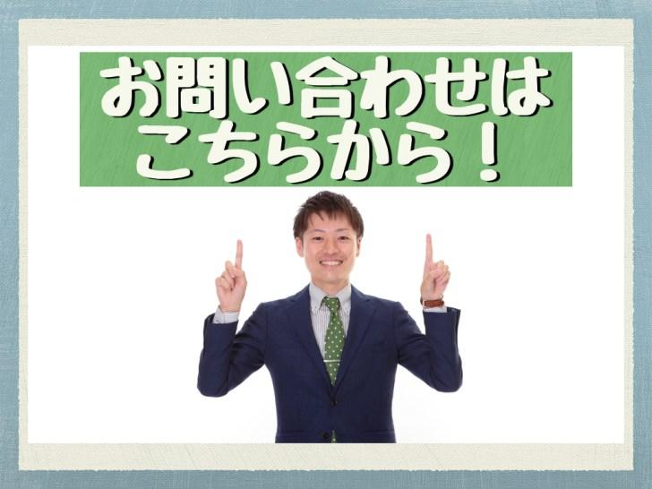 otoiawaseeeee-001