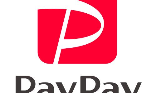 PayPayの店頭利用ができるようになりました