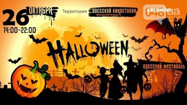 Куда пойти в Одессе: интересные мероприятия на этой неделе ...