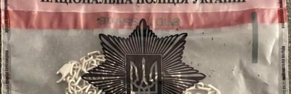 В Одессе подростки сорвали с мужчины цепочку и часы ...