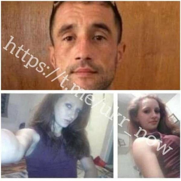 Жорстоке вбивство двох двчат на Новий рк у Кив