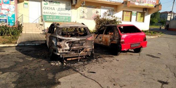 В Херсоне ночью сожгли автомобиль (фото)   Новости