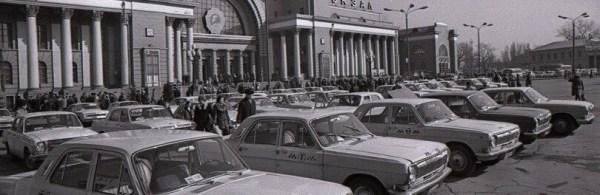 Как выглядел транспорт на улицах Днепра в 70-80-е годы ...