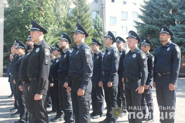 """""""Полицейская академия"""" Кривого Рога начала обучать первых ..."""