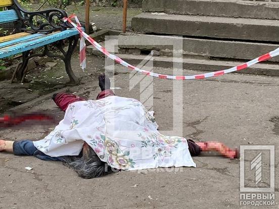 Криворожане обнаружили под подъездом окровавленное тело ...