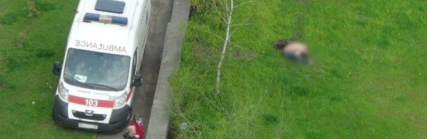 В Кривом Роге возле многоэтажки обнаружили тело мужчины ...