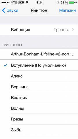 How to make your own ringtone for iphone