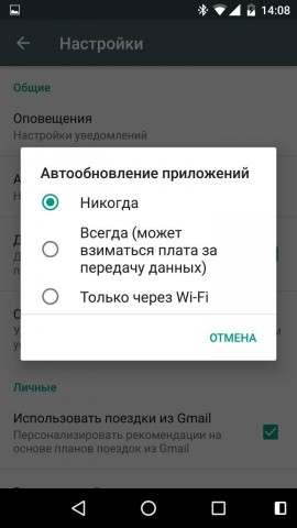 Интернет на даче