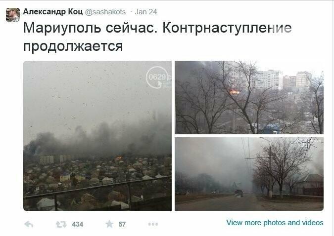 Бородин: Для сомневающихся — кто же обстрелял Мариуполь «Градами» в 2015 году, фото-2