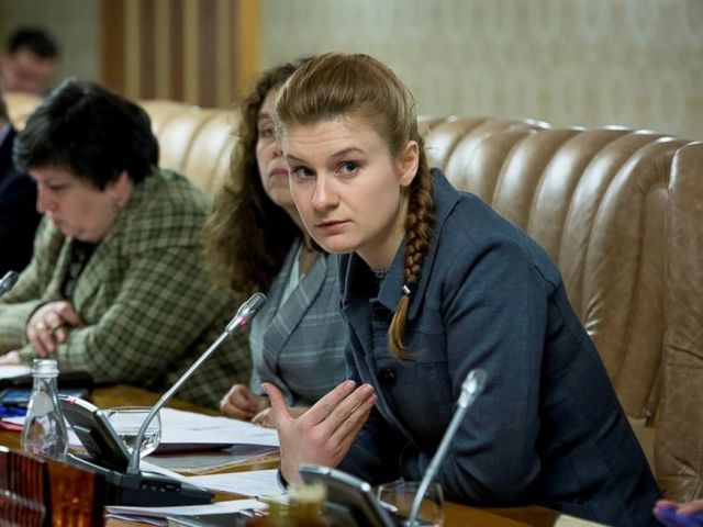 PHOTO: Maria Butina, right, attends a meeting of a group of experts, affiliated to the Russian government, in this undated handout photo obtained by Reuters on July 17, 2018.