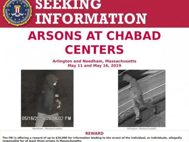 PHOTO: The FBI is offering a reward of up to $20,000 for information leading to the arrest of the person or persons who set fire to two Jewish centers in Massachusetts within a span of five days.