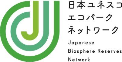 図3. 日本ユネスコエコパークネットワークのロゴ