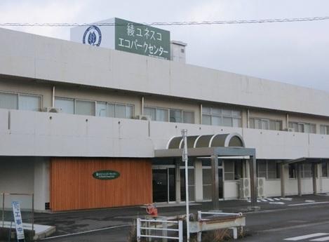 写真6. 綾ユネスコエコパークセンター外観