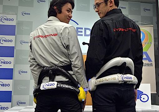 サイバーダインの腰用パワーアシストスーツ HAL が欧州展開。40kgの荷物を運ぶデモ披露(動画) - Engadget Japanese