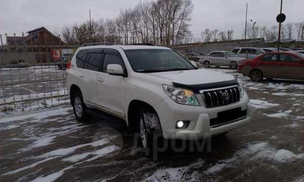 Купить авто Тойота Ленд Крузер Прадо 2011 в Новосибирске ...