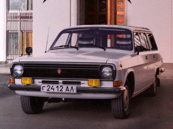 ГАЗ 24 Волга 1985 1986 1987 1988 1989 универсал 3