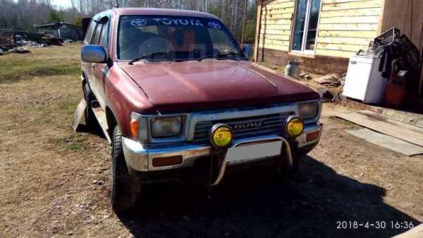 Тойота Хайлюкс Сурф 1992 в Емельяново, ЗА НАЛИЧКУ ОТДАМ ...