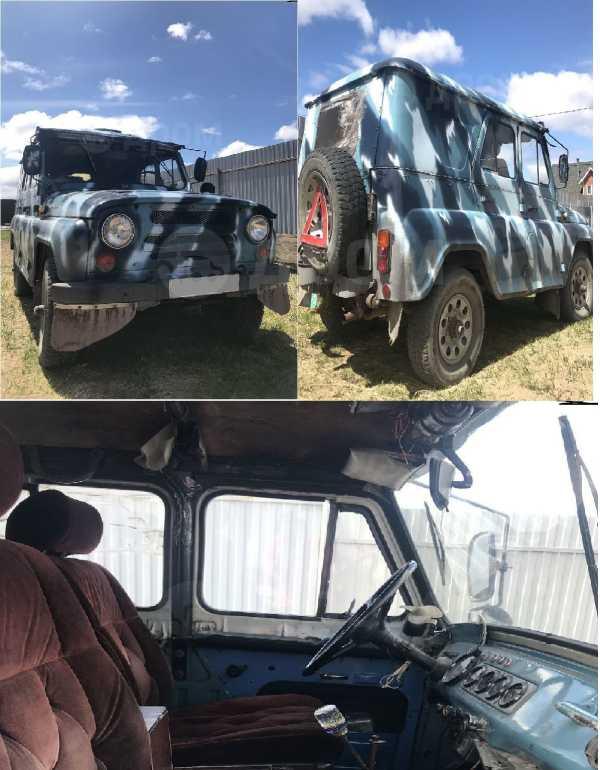 УАЗ 469 1996 в Хабаровске, Удобный велюровый салон с ...