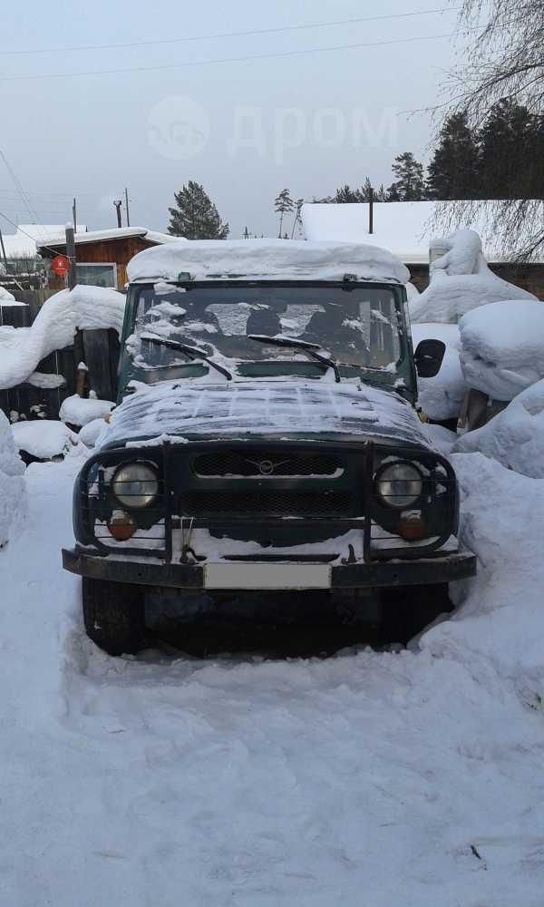 УАЗ 469 1997 года в Новой Игирме, Нужен косметический ...