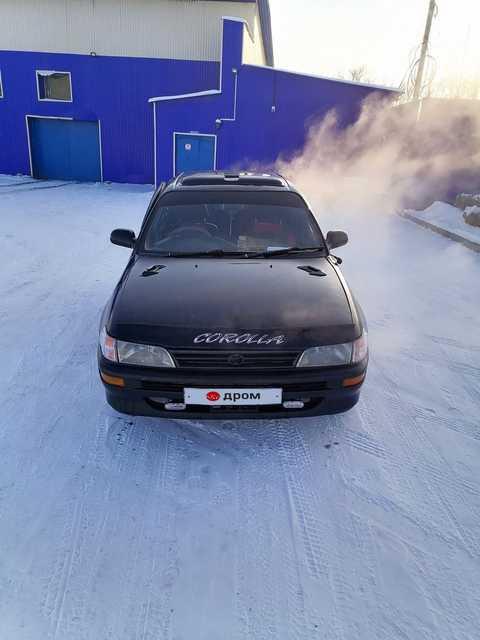 Купить Тойота в Иркутской области: продажа Toyota с ...