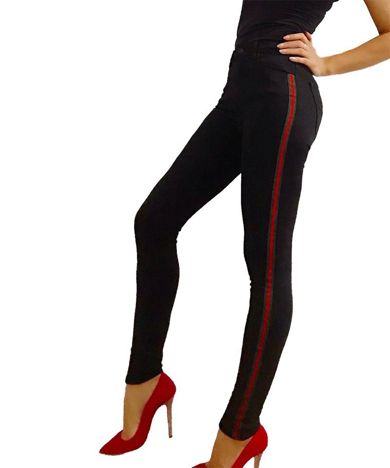 Blugi dama negri accesorizati lateral cu banda rosu-kaki si talie inalta (Selecteaza Marime: 25)