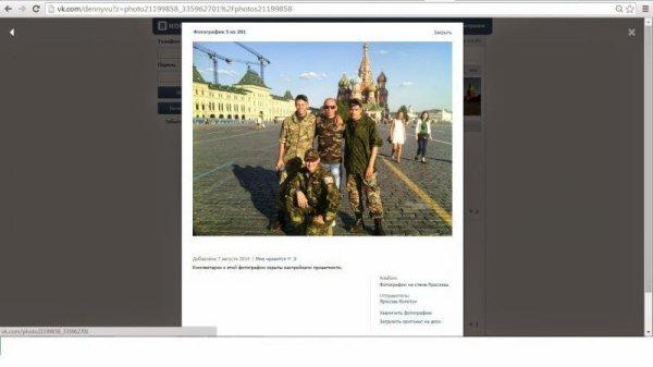 Боевиков «Новороссии» подготавливают в Подмосковье бомбить ...
