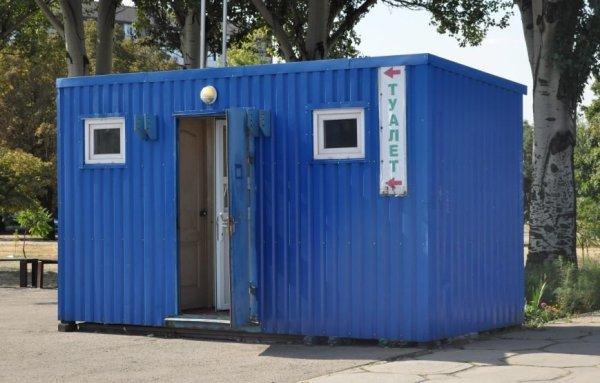 В Запорожье на Фестивальной откроют общественный туалет ...