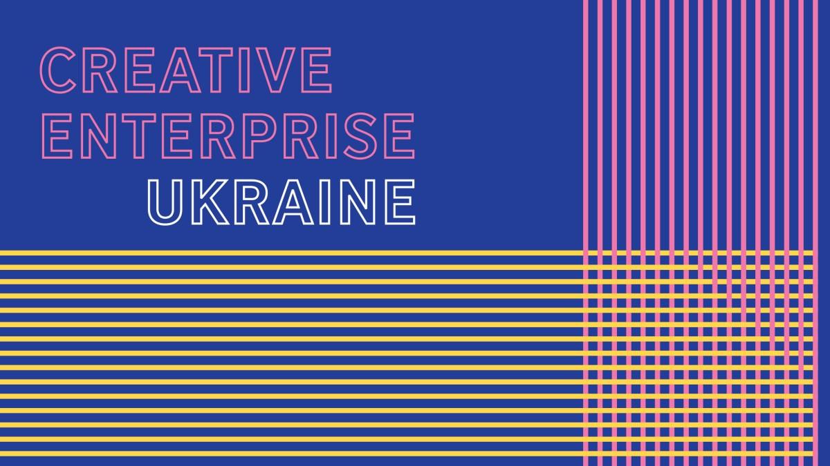 Програма Creative Enterprise