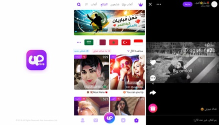 Uplive Live Video Streaming App