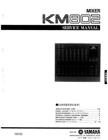 Yamaha Km802 Km 802 Mixer Service Manual