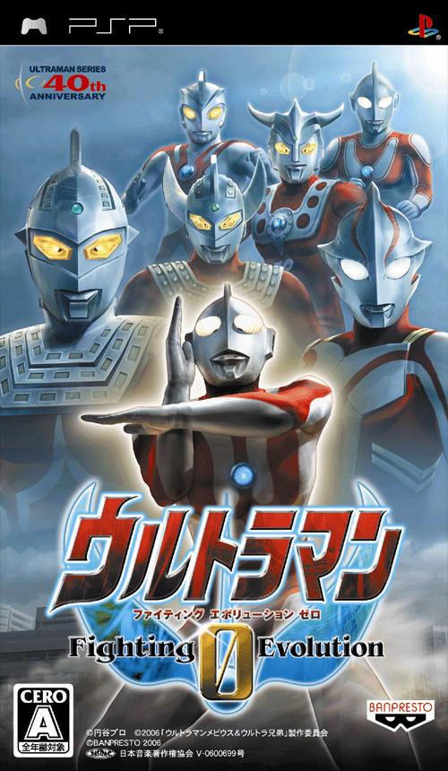 Ultraman Fighting Evolution 0 Japan ISO Download