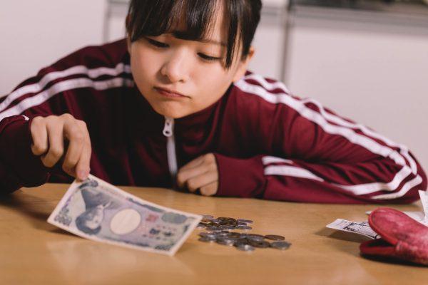 東京都心で話題の「3畳ワンルーム」 激狭物件に住む若者の本音がスゴイ (2018年4月11日) - エキサイトニュース