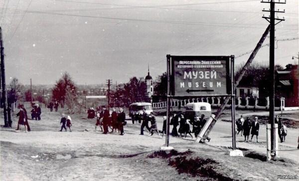 СССР. 60-е. Просто фото, без политики и известных лиц