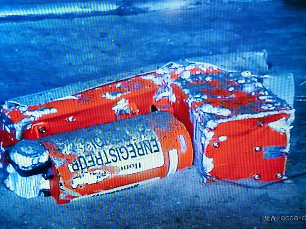 A segunda caixa-preta foi resgatada pelo robô-submarino nesta terça (3). (Foto: Divulgação / BEA)