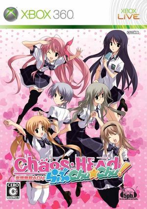Chaos;Head: Love Chu*Chu! (Foto: Reprodução)