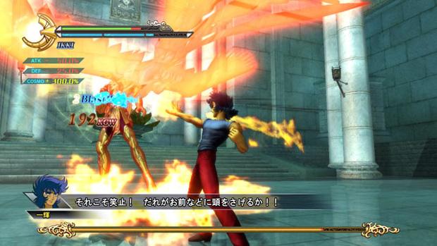 Saint Seiya: Sanctuary Battle (Foto: DualShockers)