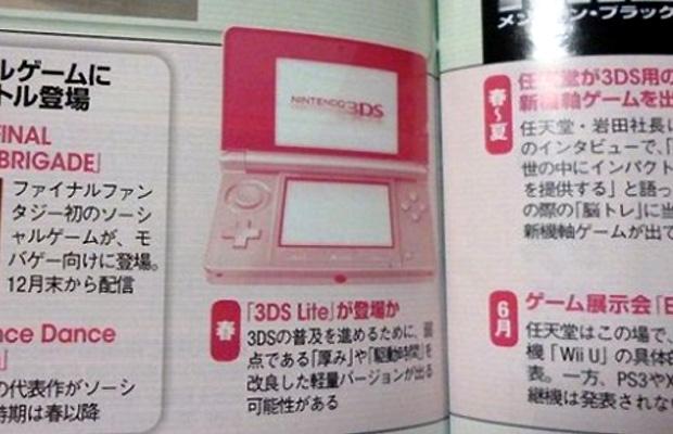 Revista japonesa aponta desenvolvimento do Nintendo 3DS Lite (Foto: My Nintendo News)
