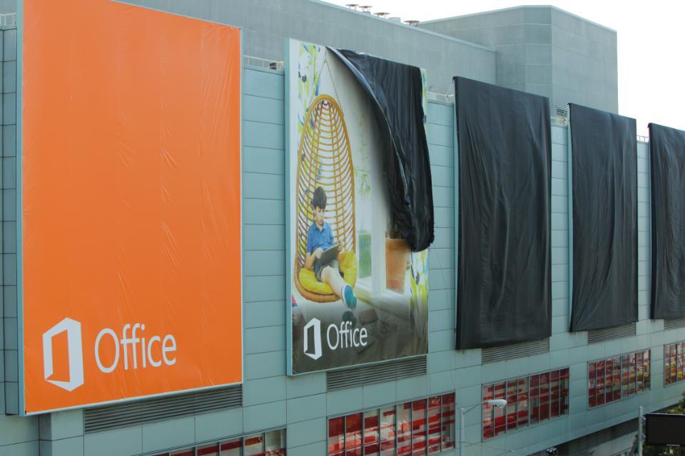 Local onde aconteceu o anúncio do novo Office 2013 (Foto: Microsoft/Divulgação)