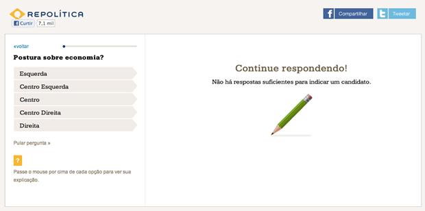 Página questionando o usuário a cerca da sua postura sobre a economia (Foto: Reprodução / Pedro Pisa)