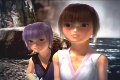 Ayane e Kasumi, como crianças (Foto: Divulgação)