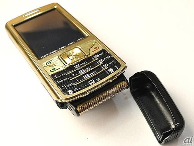 Razor phone é um celular que faz a barba (Foto: Reprodução/Brandwatch)