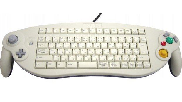 O teclado em tamanho convencional para o GameCube (Foto: Divulgação)