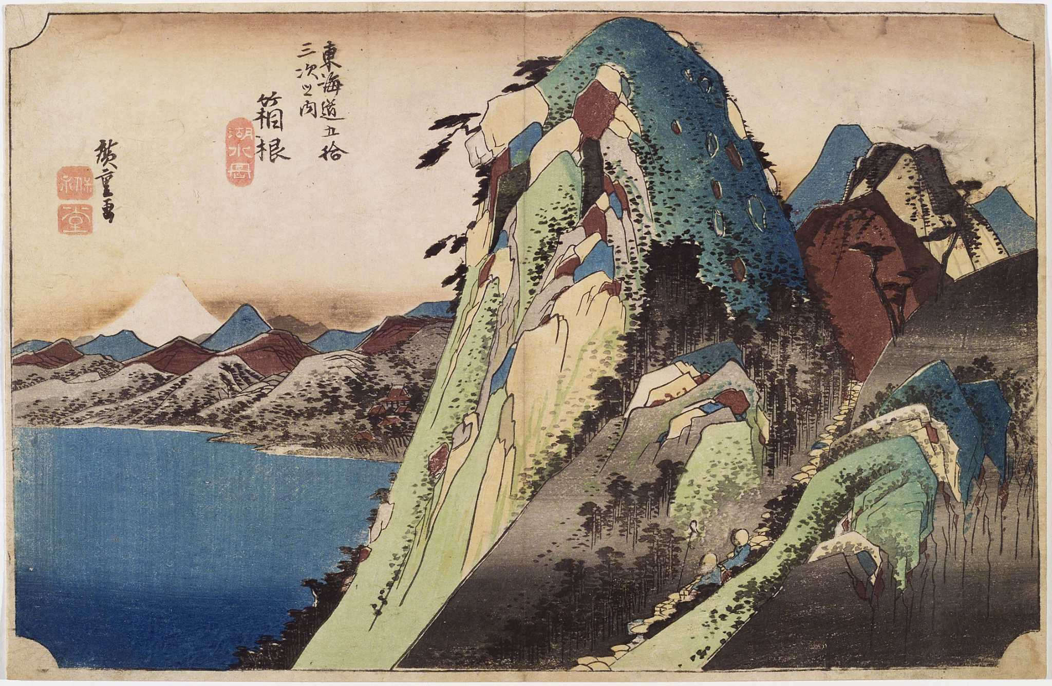 Japanese Prints At Albany Institute Of History Amp Art