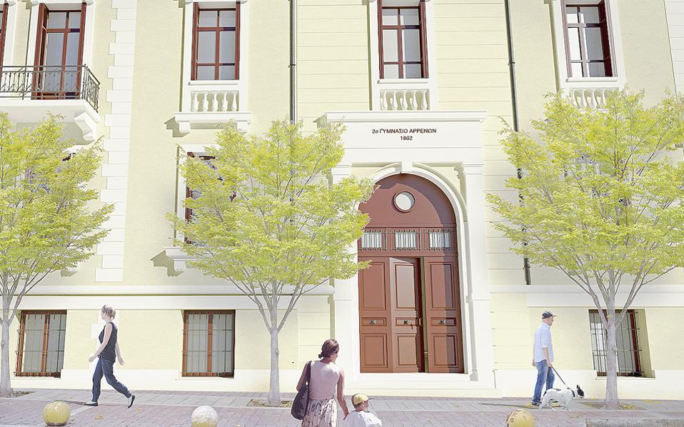 Μια εικόνα από το κοντινό μέλλον: εικονική απεικόνιση των κτιρίων του πρώην Β΄ Γυμνασίου Αρρένων μετά την αποκατάστασή τους. Η μελέτη είναι της αρχιτέκτονος Αικατερίνης Φίλη - Γαλάνη.