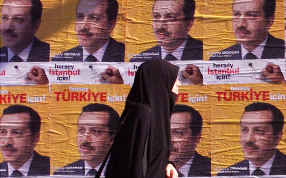 Το Ισλάμ διδάσκει ότι αποστολή της γυναίκας είναι η μητρότητα, διακήρυξε ο Ταγίπ Ερντογάν.