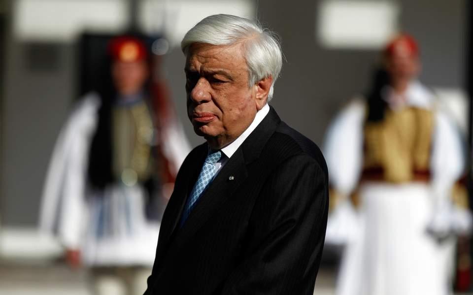 Παυλόπουλος: «Περισσότερο σημαντική σήμερα η αφοσίωση στην πατρίδα και στο έθνος μας» | ΠΟΛΙΤΙΚΗ